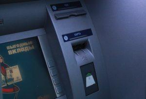 В Черкесске расследуют кражу 40 тыс рублей из банкомата