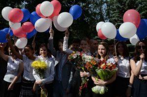 Последний звонок прозвенел для 531 выпускника Черкесска