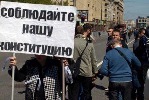 В Черкесске возбуждено административное делопроизводство за несанкционированный митинг