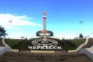 В Черкесске отметили День абазинской культуры