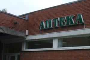 В Черкесске подростки обокрали аптеку