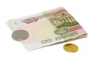 Молодые учителя Черкесска будут получать дополнительные выплаты