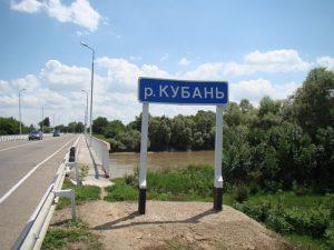 В Черкесске машина улетела с моста через Кубань