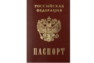 В День конституции школьникам Черкесска вручили паспорта